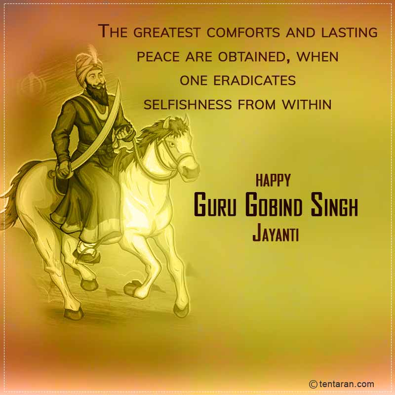happy guru gobind singh jayanti images13