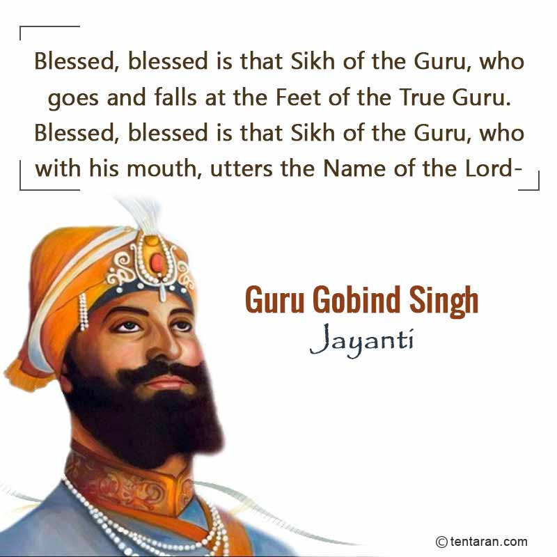 happy guru gobind singh jayanti images15