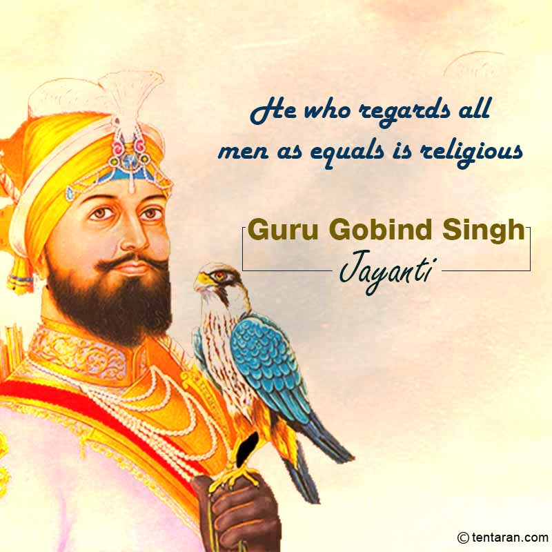 happy guru gobind singh jayanti images3