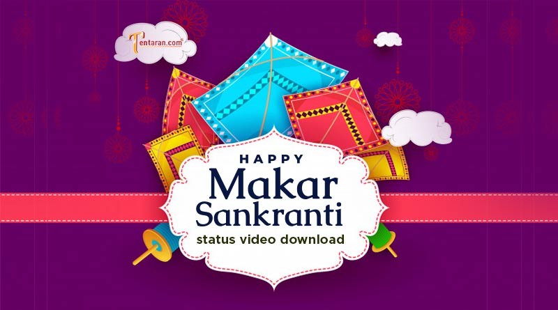 happy makar sankranti whatsapp status video
