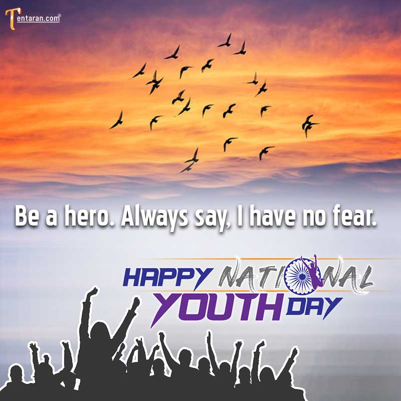 happy national youth day images1