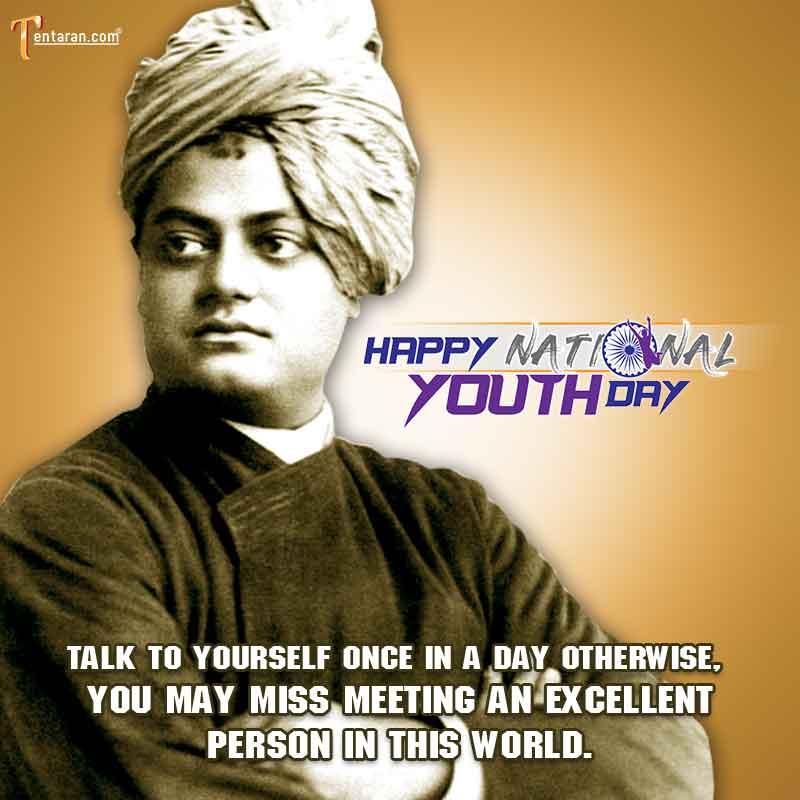 happy national youth day images11