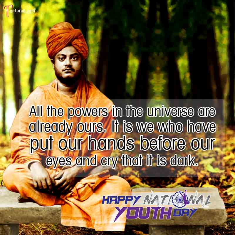 happy national youth day images13