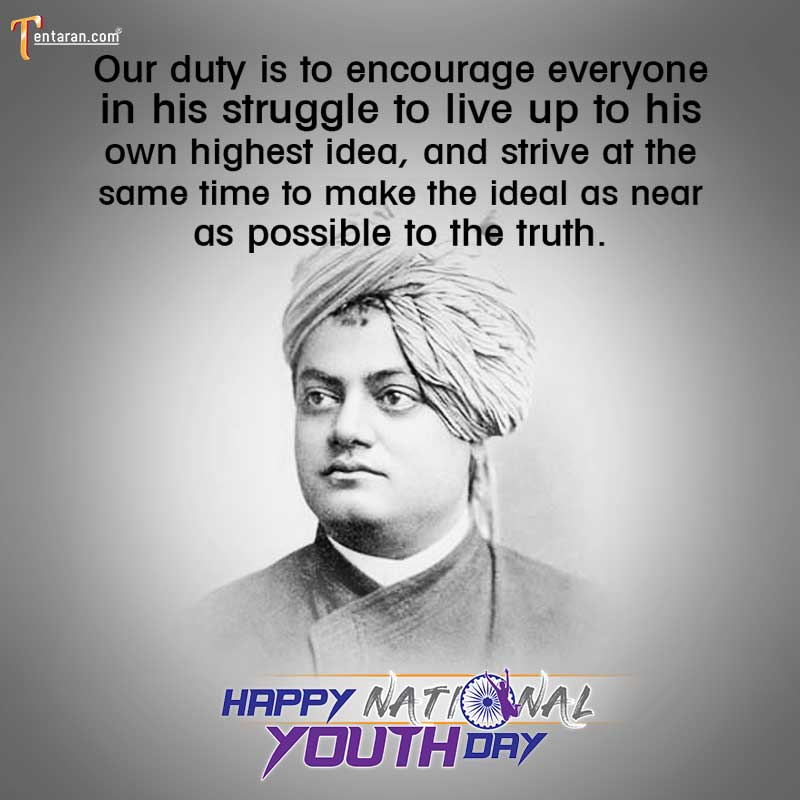 happy national youth day images15