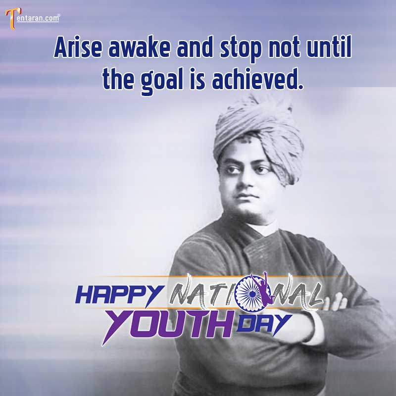 happy national youth day images3