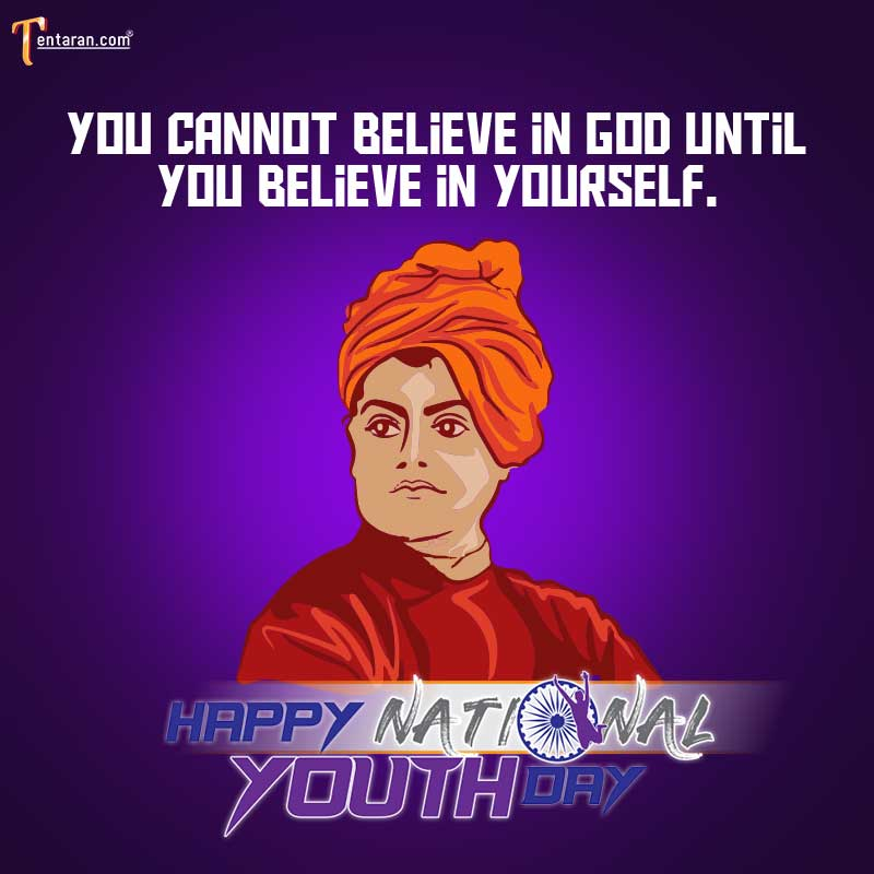 happy national youth day images5