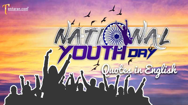 happy national youth day quotes images