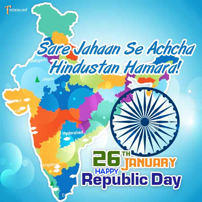 happy republic day quotes 26 jan images quotes hindi