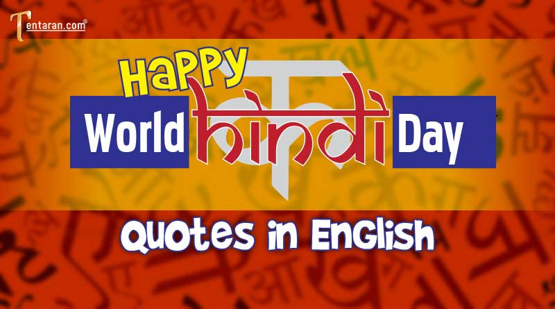 happy world hindi day wishes quotes images
