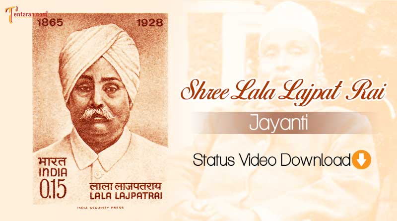 lala lajpat rai jayanti status video download
