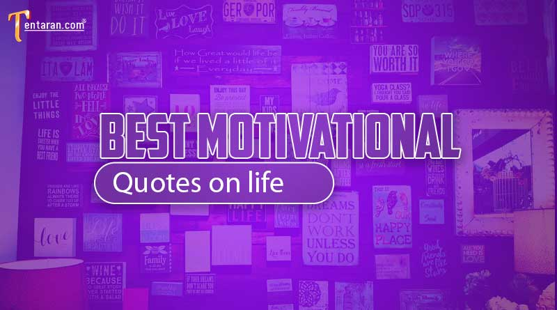 life motivational quotes in english
