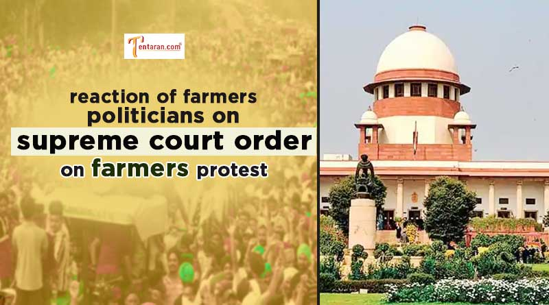 reaction on supreme court order on farmers bill