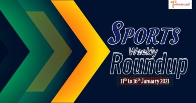 Check out all the Interesting Sports News of this week 11 to 16 January 2021