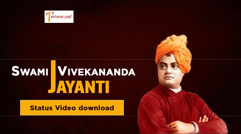 swami vivekanand jayanti whatsapp status video