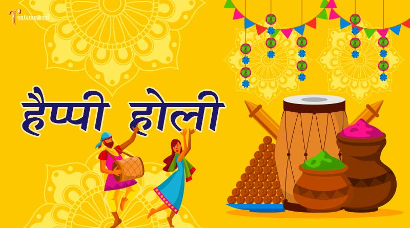 happy holi quotes wishes messages in punjabi