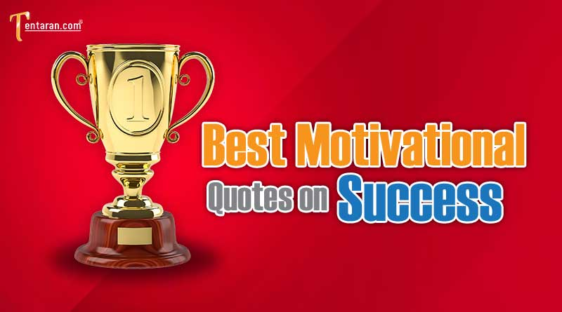 motivational quotes on success in english