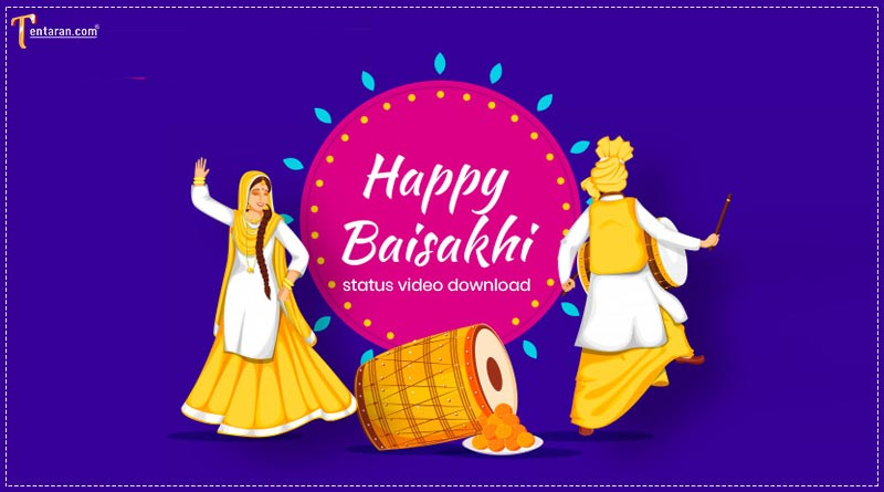 Happy Baisakhi status video download