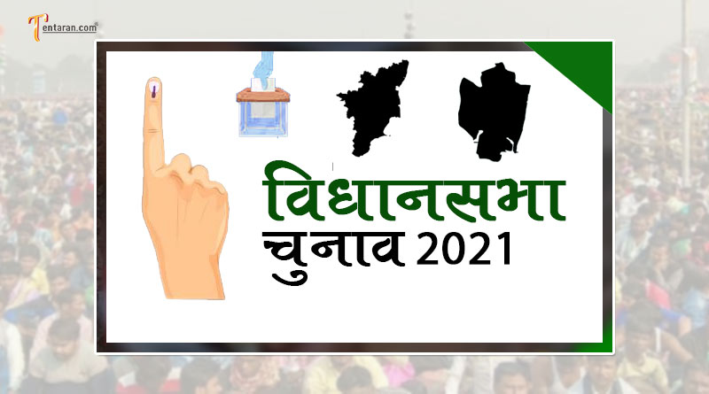 assembly election 2021 live updates