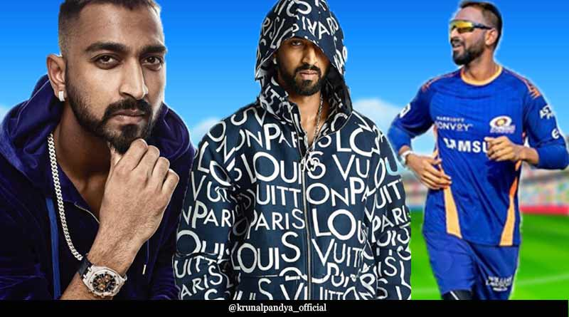 interesting facts about krunal pandya in hindi