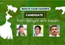 Top Leaders Contesting for elections 2021: Who is your favorite candidate from Bengal and Assam