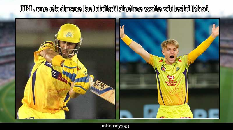 Overseas brothers who played against each other in ipl in hindi