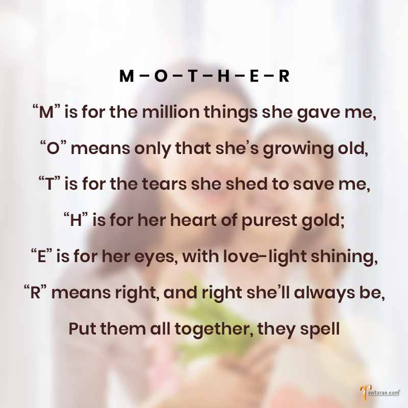 mothers day poem image1