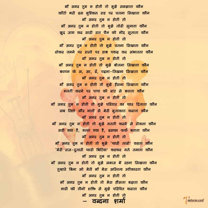 mothers day poem image15