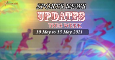 Check out all the Interesting Sports News of this week 10 to 15 May 2021