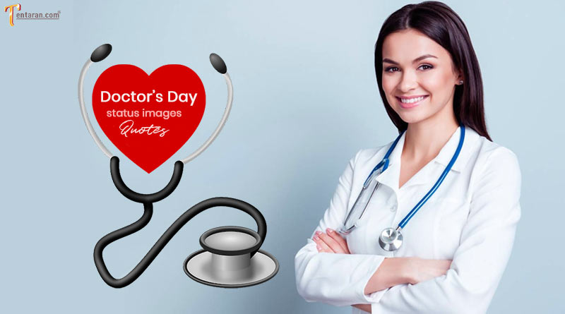 doctors day status images quotes