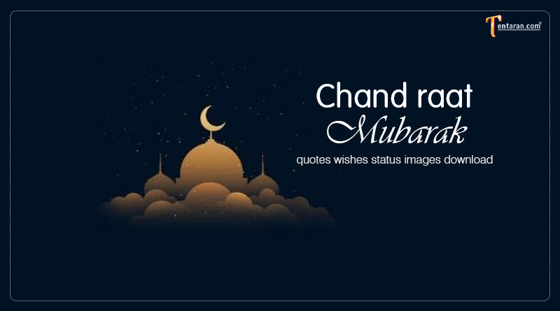 chand raat mubarak quotes wishes status images download