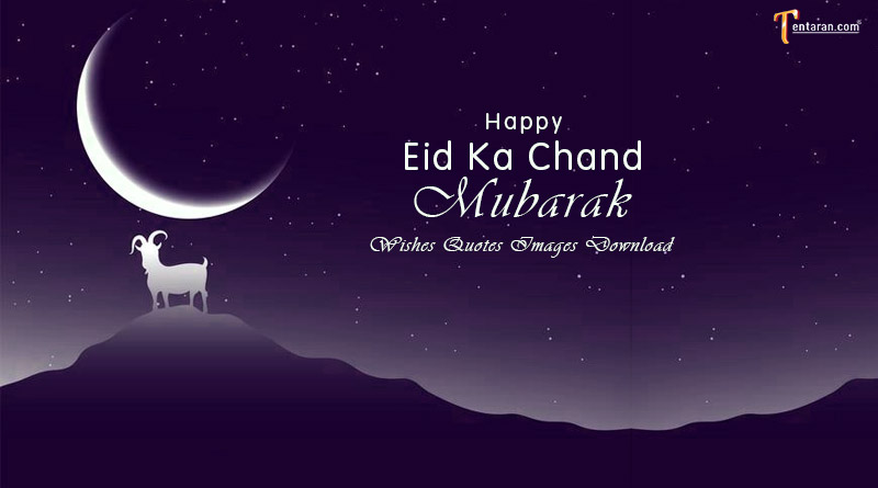 happy eid ka chand mubarak wishes quotes images download