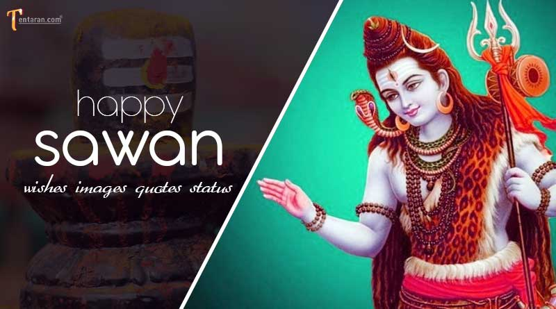 happy sawan wishes images quotes status
