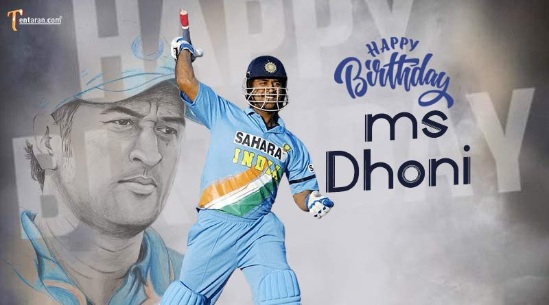 ms dhoni birthday quotes status images wishes