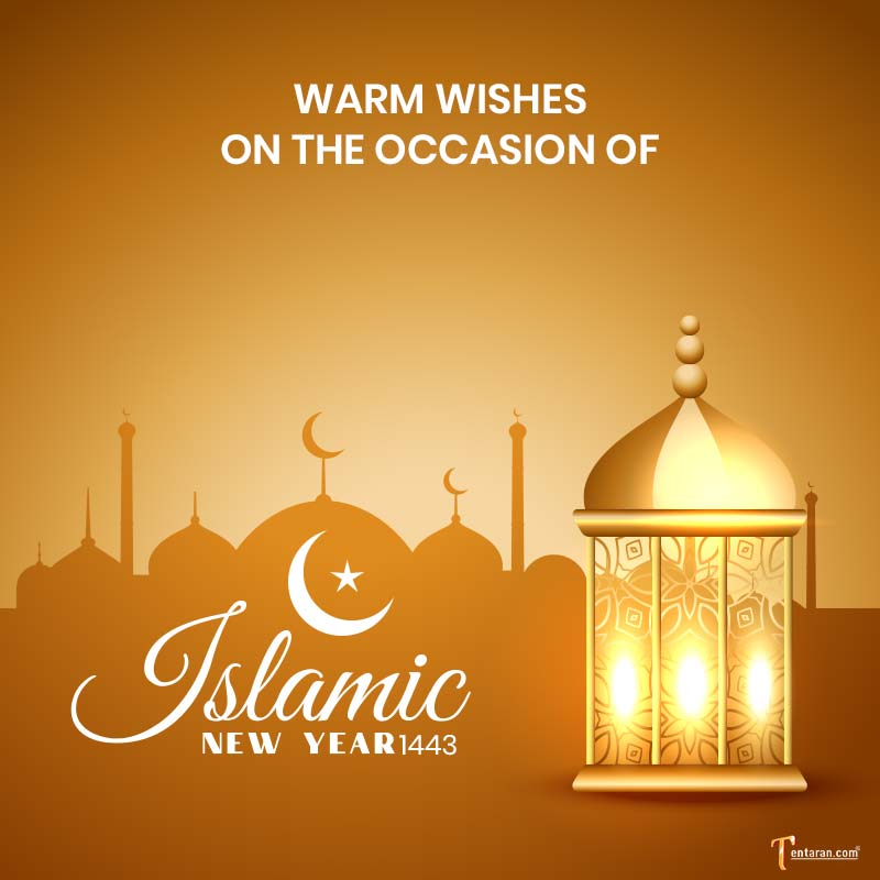 happy islamic new year images1