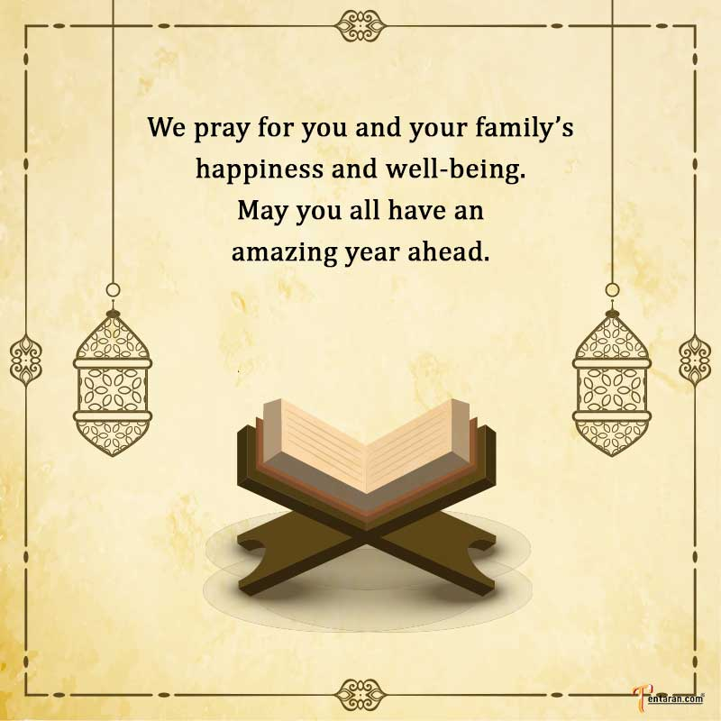 happy islamic new year images11