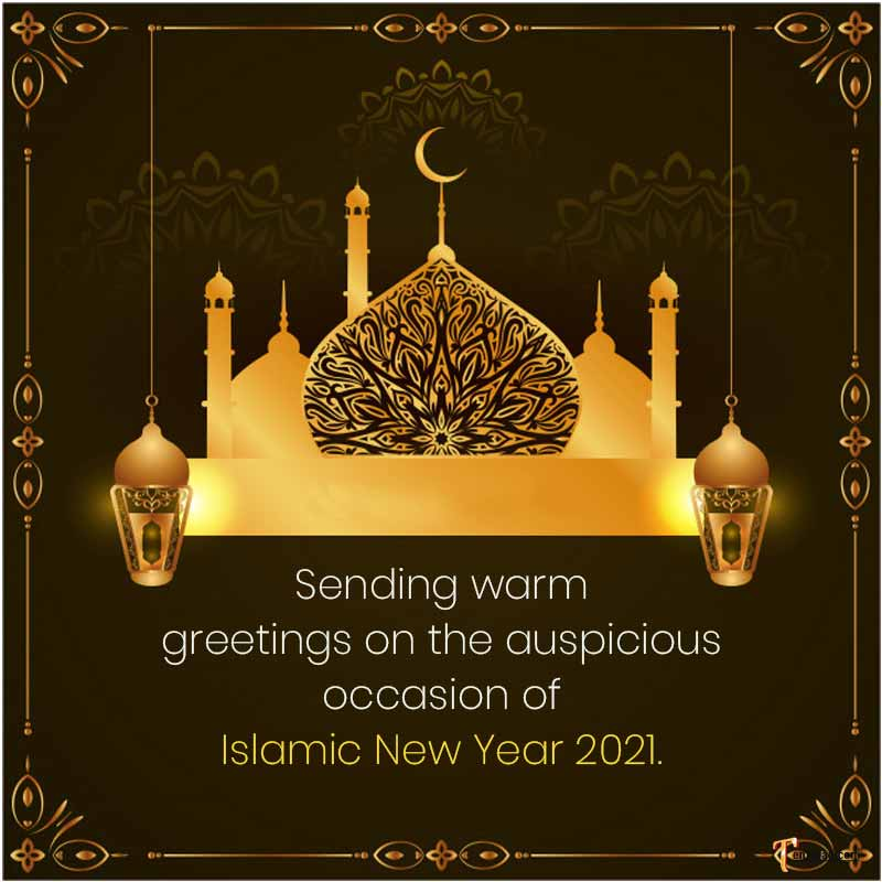 happy islamic new year images13