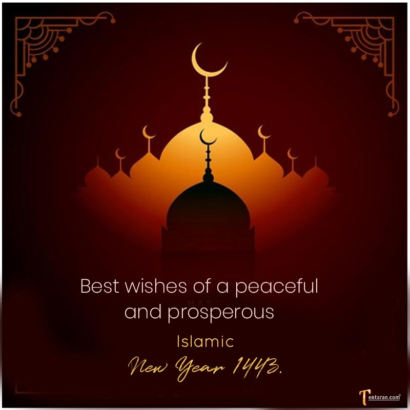 happy islamic new year images15