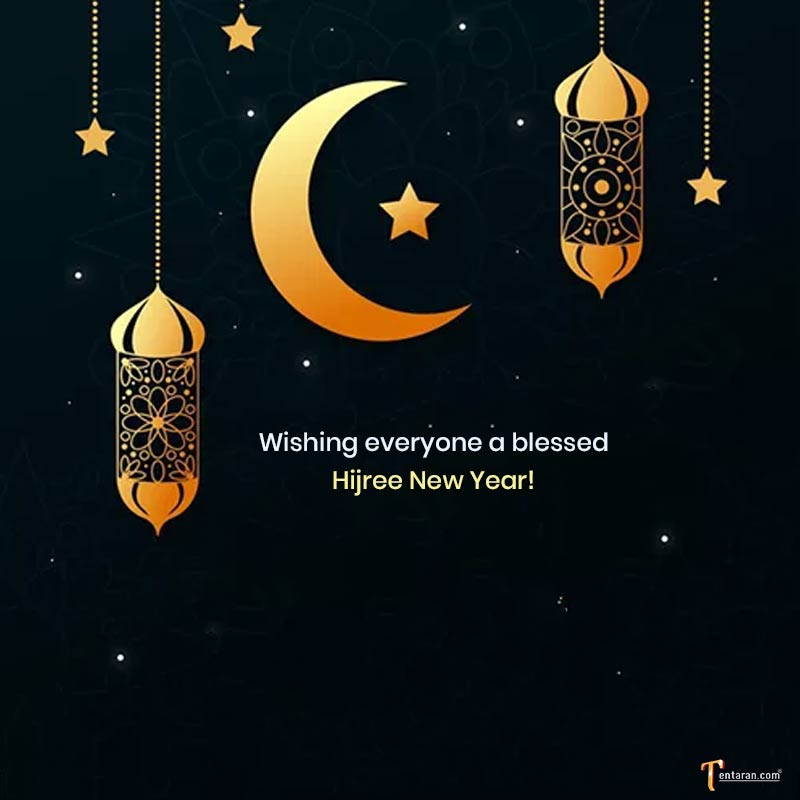 happy islamic new year images21