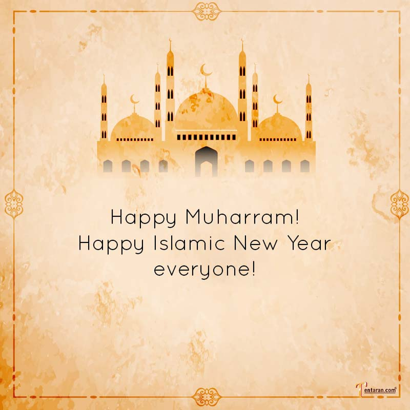 happy islamic new year images23