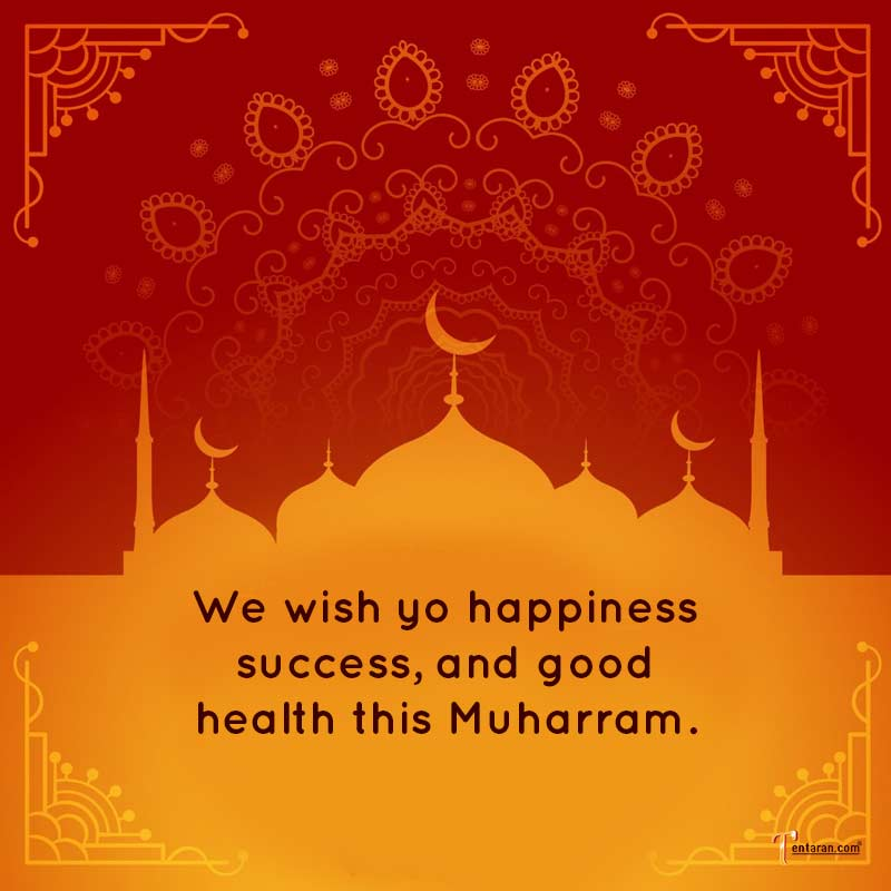 happy islamic new year images25