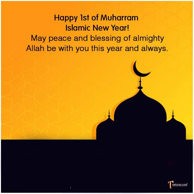 happy islamic new year images27