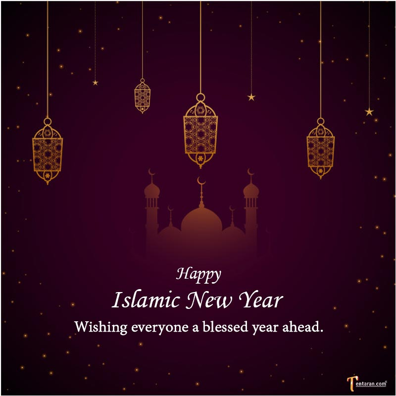 happy islamic new year images3