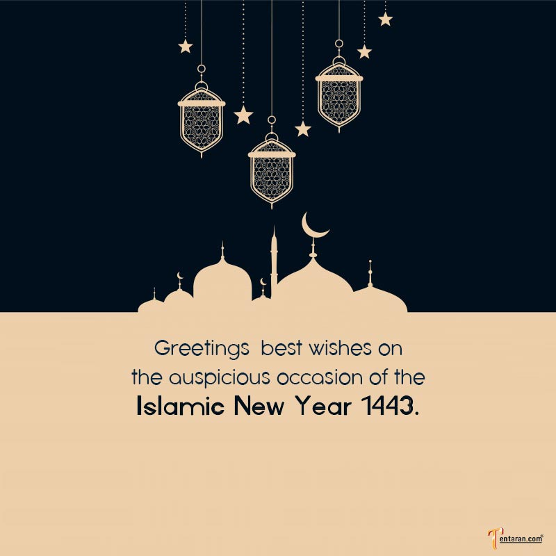 happy islamic new year images5