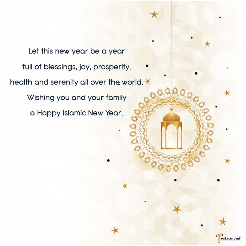 happy islamic new year images7