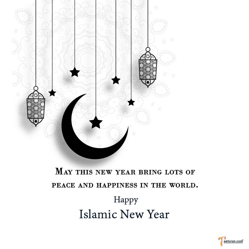 happy islamic new year images9