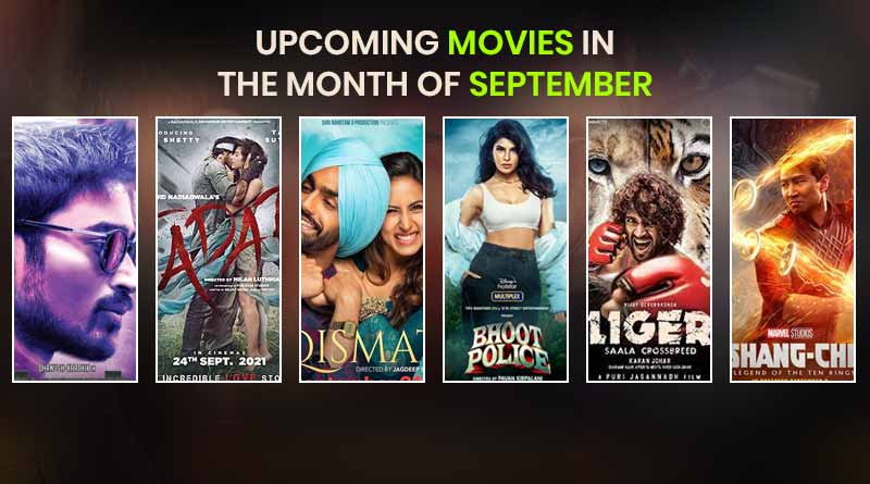 upcoming movies in september 2021