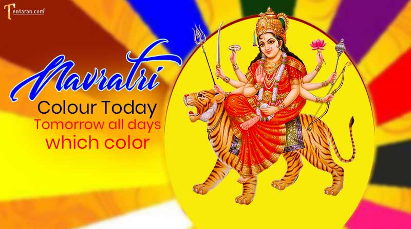 Navratri colour today tomorrow all days which color
