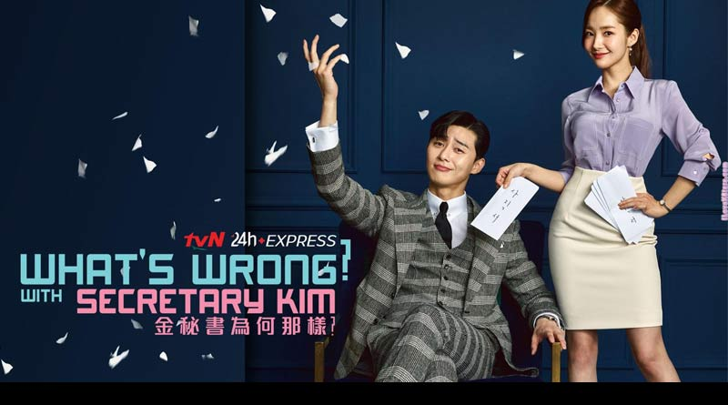 What's Wrong with Secretary Kim