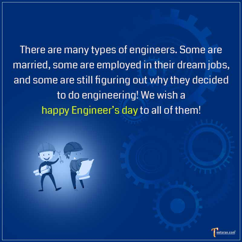 engineers day funny memes images1