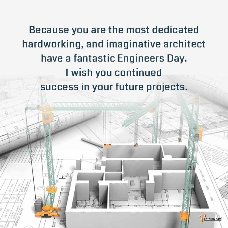 engineers day quotes wishes images9